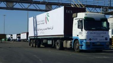 PPG Saudi Arabia handles the First export shipment through
