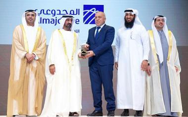 PPG Saudi Arabia Win Business Innovation Award | PPG